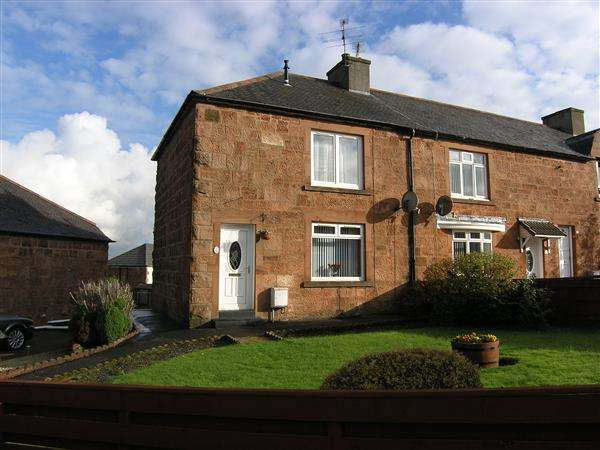 2 Bedrooms End Of Terrace House for sale in Broomfield Avenue, Cambuslang, Glasgow