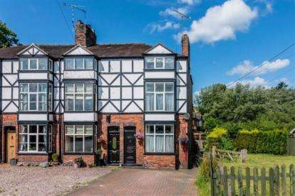 3 Bedrooms End Of Terrace House for sale in Post Office Square, Madeley, Crewe, Staffordshire