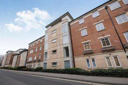 2 Bedrooms Flat for sale in Fulford Place, Hospital Fields Road, York, North Yorkshire