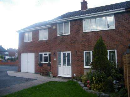 5 Bedrooms Semi Detached House for sale in Watling Street, Brownhills, Walsall, West Midlands