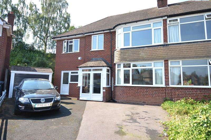 4 Bedrooms Semi Detached House for sale in Willersey Road, Moseley, Birmingham