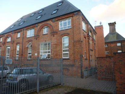 2 Bedrooms Flat for sale in Burgess Mill, 20 Manchester Street, Derby, Derbyshire