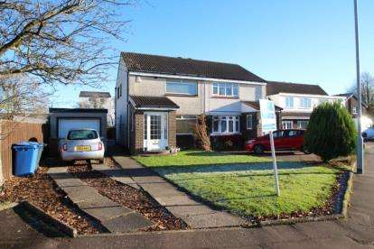 3 Bedrooms Semi Detached House for sale in Monach Gardens, Dreghorn, Irvine, North Ayrshire