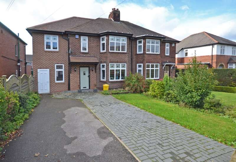 3 Bedrooms Semi Detached House for sale in Bradford Road, Wakefield