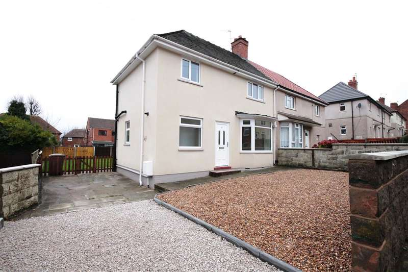 3 Bedrooms Semi Detached House for sale in Albany Street, Ilkeston