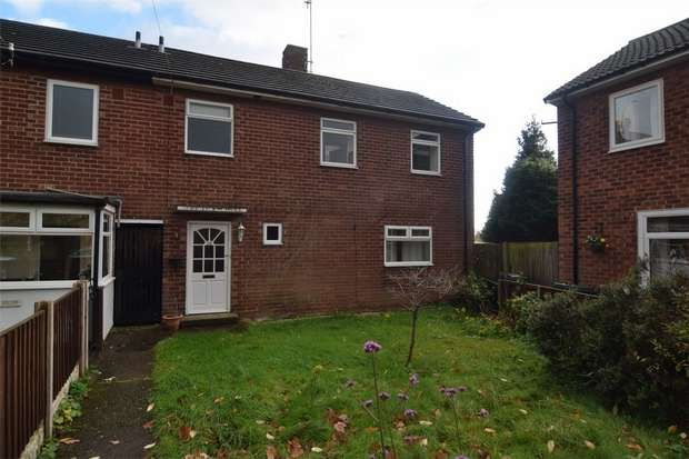 3 Bedrooms End Of Terrace House for sale in Raleigh Road, Neston, Cheshire