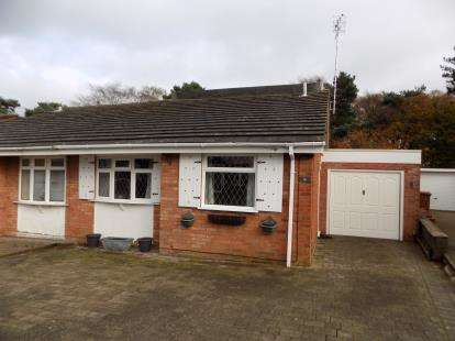 3 Bedrooms Bungalow for sale in Larchwood Crescent, Sutton Coldfield, West Midlands