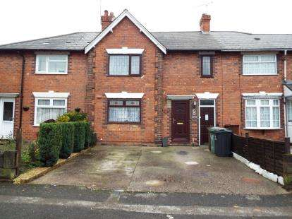 2 Bedrooms Terraced House for sale in Smith Road, Walsall, West Midlands