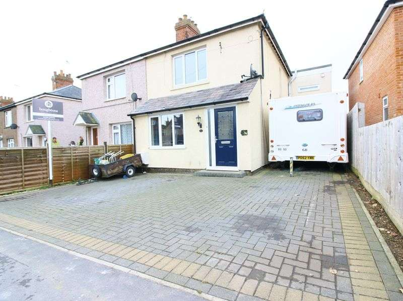 4 Bedrooms Semi Detached House for sale in Halse Road, Brackley