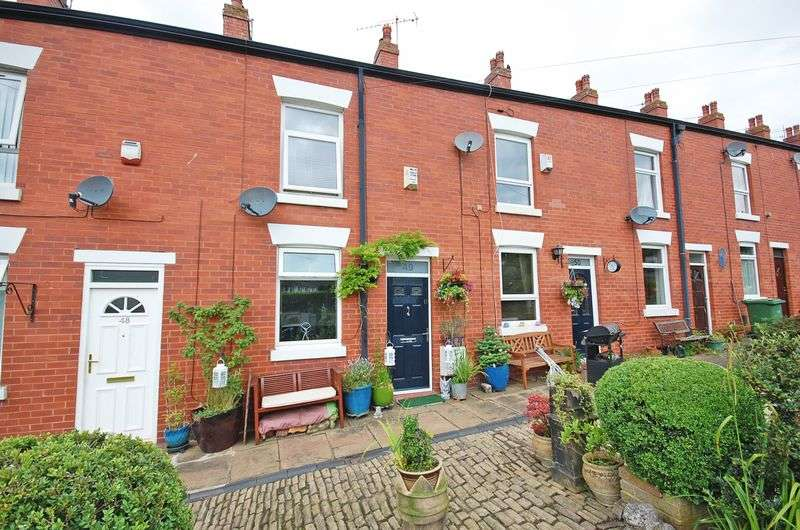 2 Bedrooms Terraced House for sale in Erskine Street, Compstall