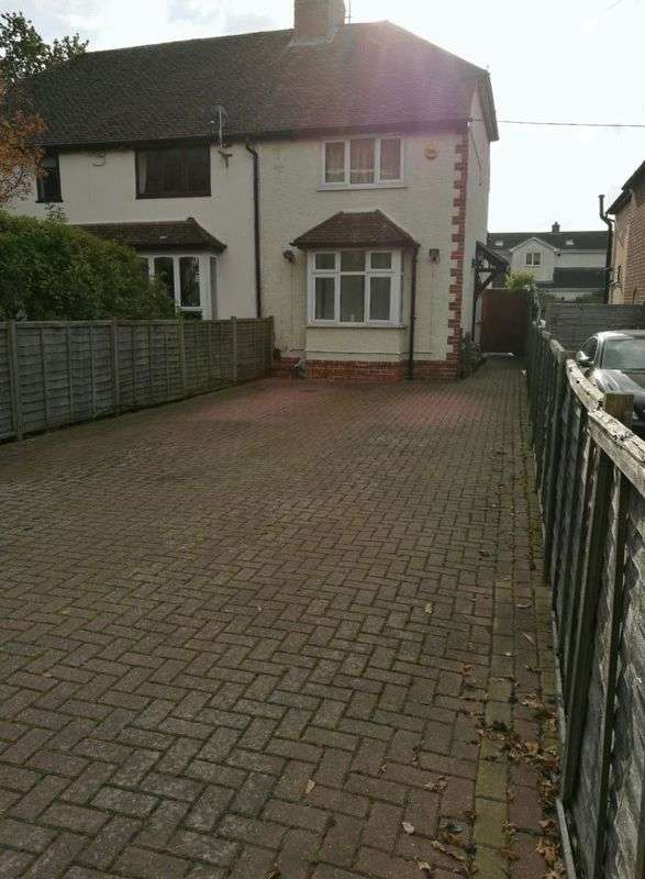 2 Bedrooms Semi Detached House for sale in Winnersh