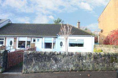 2 Bedrooms Bungalow for sale in Crosshill Street, Lennoxtown, Glasgow, East Dunbartonshire