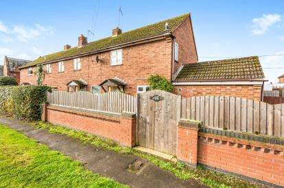 2 Bedrooms End Of Terrace House for sale in Main Road, Kempsey, Worcester, Worcestershire