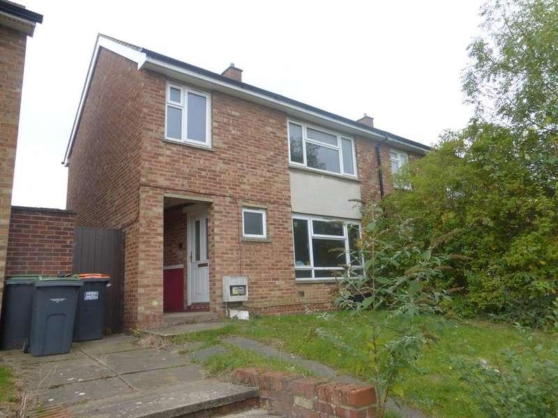 3 Bedrooms End Of Terrace House for sale in Rooksmead, Goldington, Bedford, MK41