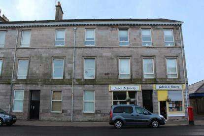 2 Bedrooms Flat for sale in 112 East Princes Street, Helensburgh