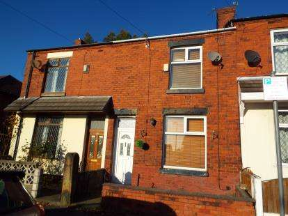 2 Bedrooms Terraced House for sale in Everton Street, Swinton, Manchester, Greater Manchester