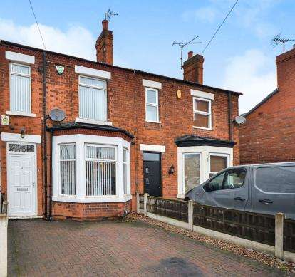 3 Bedrooms Terraced House for sale in Debdale Lane, Mansfield, Nottinghamshire