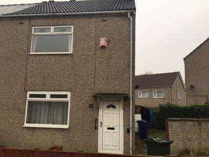 2 Bedrooms End Of Terrace House for sale in Portland Road, Throckley, Newcastle Upon Tyne, Tyne and Wear, NE15