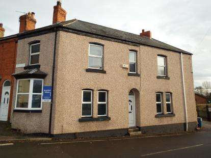3 Bedrooms End Of Terrace House for sale in Gladstone Terrace, Llandyrnog, Denbigh, Denbighshire, LL16