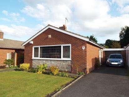 3 Bedrooms Bungalow for sale in St. Saviours Close, Bamber Bridge, Preston, Lancashire