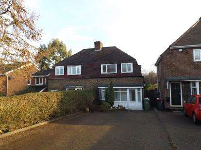 3 Bedrooms Semi Detached House for sale in Chattle Hill, Coleshill, Birmingham, North Warwickshire