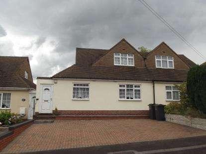 4 Bedrooms Bungalow for sale in Beechdale Avenue, Birmingham, West Midlands