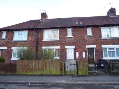 3 Bedrooms Terraced House for sale in Claro Road, Ripon, North Yorkshire