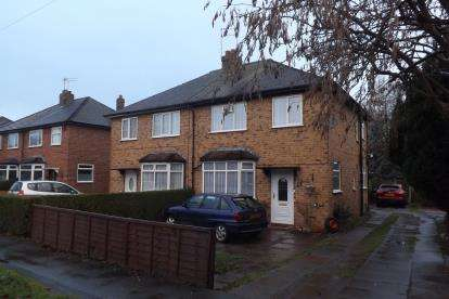 3 Bedrooms Semi Detached House for sale in Meads Road, Alsager, Cheshire