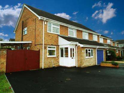 4 Bedrooms Semi Detached House for sale in Fair Oak, Eastleigh, Hampshire