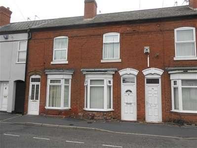 2 Bedrooms Terraced House for sale in Field Road, Bloxwich