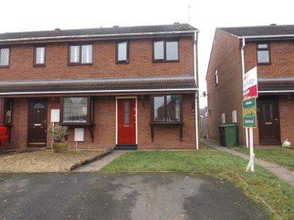 2 Bedrooms End Of Terrace House for sale in Wivelden Avenue, Stourport-On-Severn, Worcestershire
