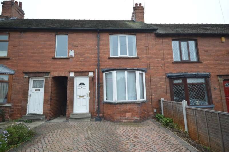 2 Bedrooms Terraced House for sale in Oakwood Avenue, Wakefield