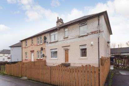 2 Bedrooms Flat for sale in Queen Street, Hamilton