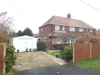 3 Bedrooms Semi Detached House for sale in Hedge End, Southampton, Hampshire
