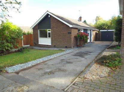 3 Bedrooms Bungalow for sale in Kingsdown Mount, Wollaton, Nottingham, Nottinghamshire
