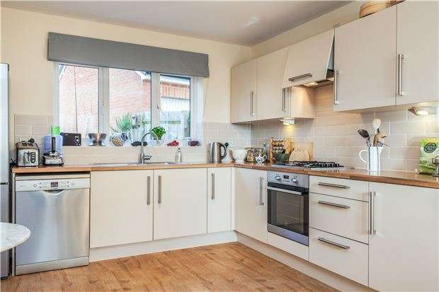 4 Bedrooms Detached House for sale in Medlar Close, Bristol, BS10 7NE