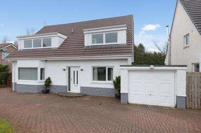 4 Bedrooms Detached House for sale in Dunedin Drive, East Kilbride