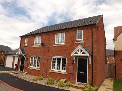 3 Bedrooms Semi Detached House for sale in The Village Close, Upper Arncott, Bicester, Oxfordshire
