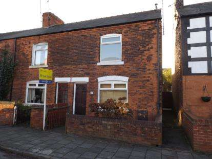 2 Bedrooms End Of Terrace House for sale in Richmond Street, Mansfield, Nottinghamshire