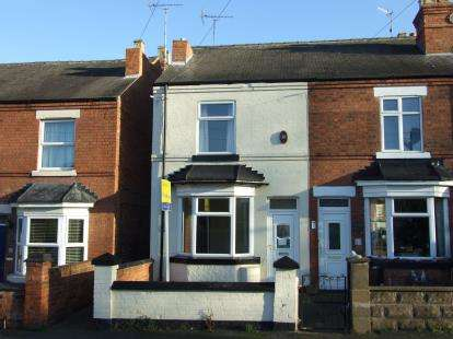 3 Bedrooms Terraced House for sale in Lincoln Grove, Radcliffe-On-Trent, Nottingham