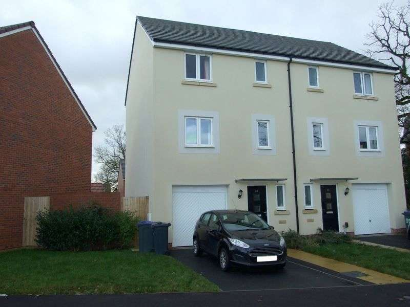 5 Bedrooms Semi Detached House for sale in Soprano Way, Trowbridge