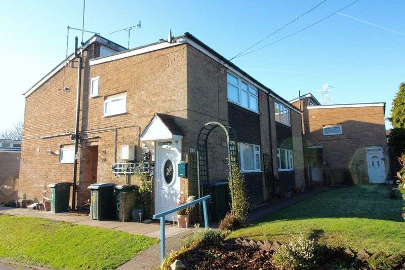 2 Bedrooms Flat for sale in Park Court, Allesley Village, Coventry