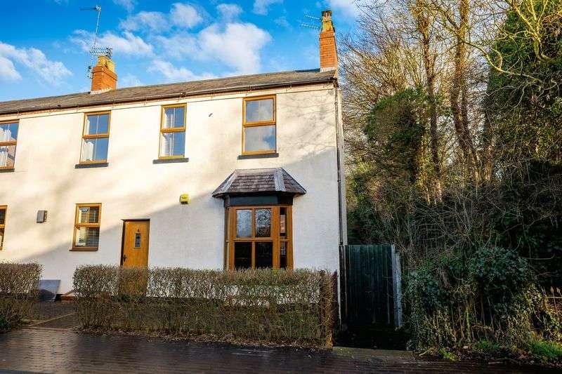 2 Bedrooms Semi Detached House for sale in Bridgnorth Road, Compton, Wolverhampton