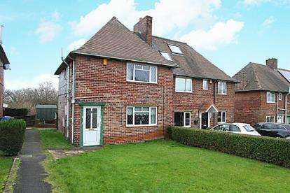 3 Bedrooms Semi Detached House for sale in South View, Holbrook, Sheffield, South Yorkshire