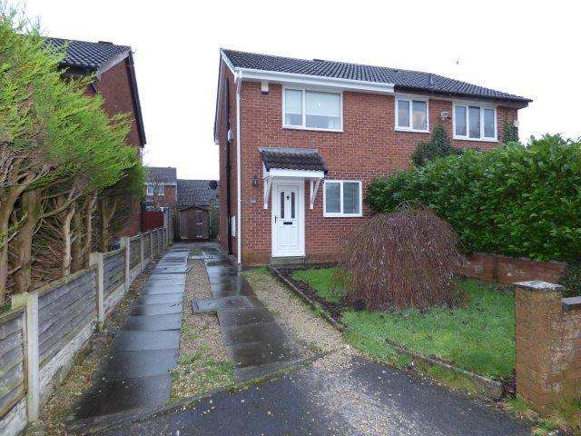 2 Bedrooms Semi Detached House for sale in Meldon Grange, Heysham, Lancashire, LA3 2HH