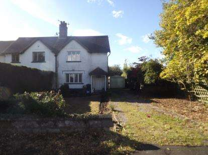 3 Bedrooms Semi Detached House for sale in Rivacre Cottages, Rivacre Road, Ellesmere Port, Cheshire, CH66