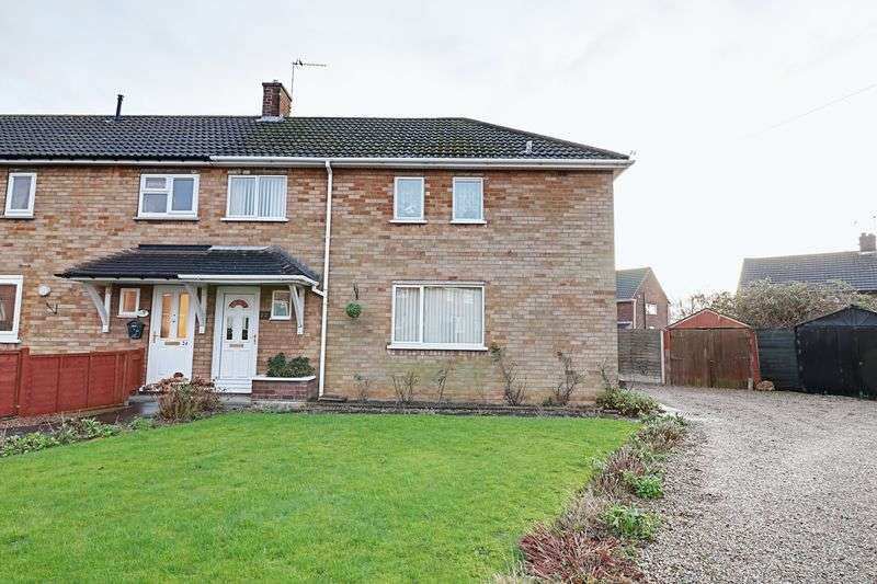 3 Bedrooms Terraced House for sale in Salmonby Road, Scunthorpe