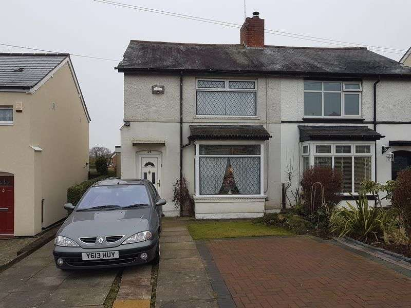 3 Bedrooms Semi Detached House for sale in Eachway, Rubery/Rednal