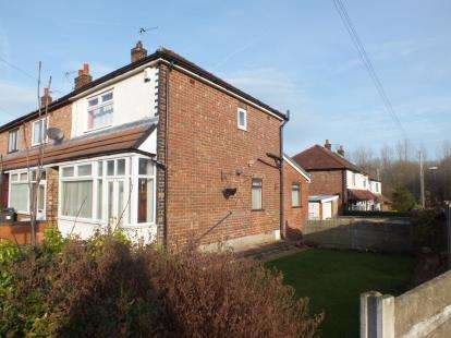 2 Bedrooms Semi Detached House for sale in Ryden Avenue, Leyland