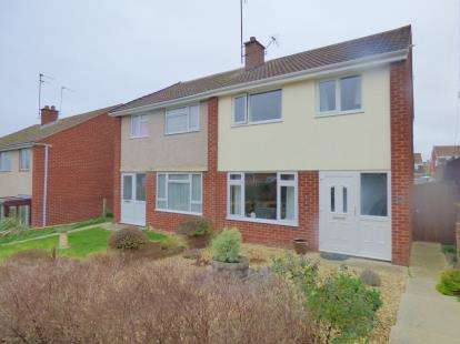 3 Bedrooms Semi Detached House for sale in Mill House Drive, Cheltenham, Gloucestershire